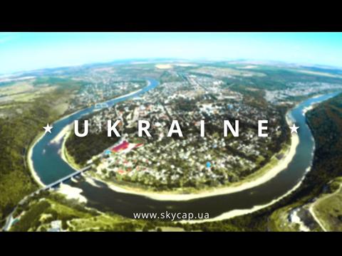 С Украиной в сердце…