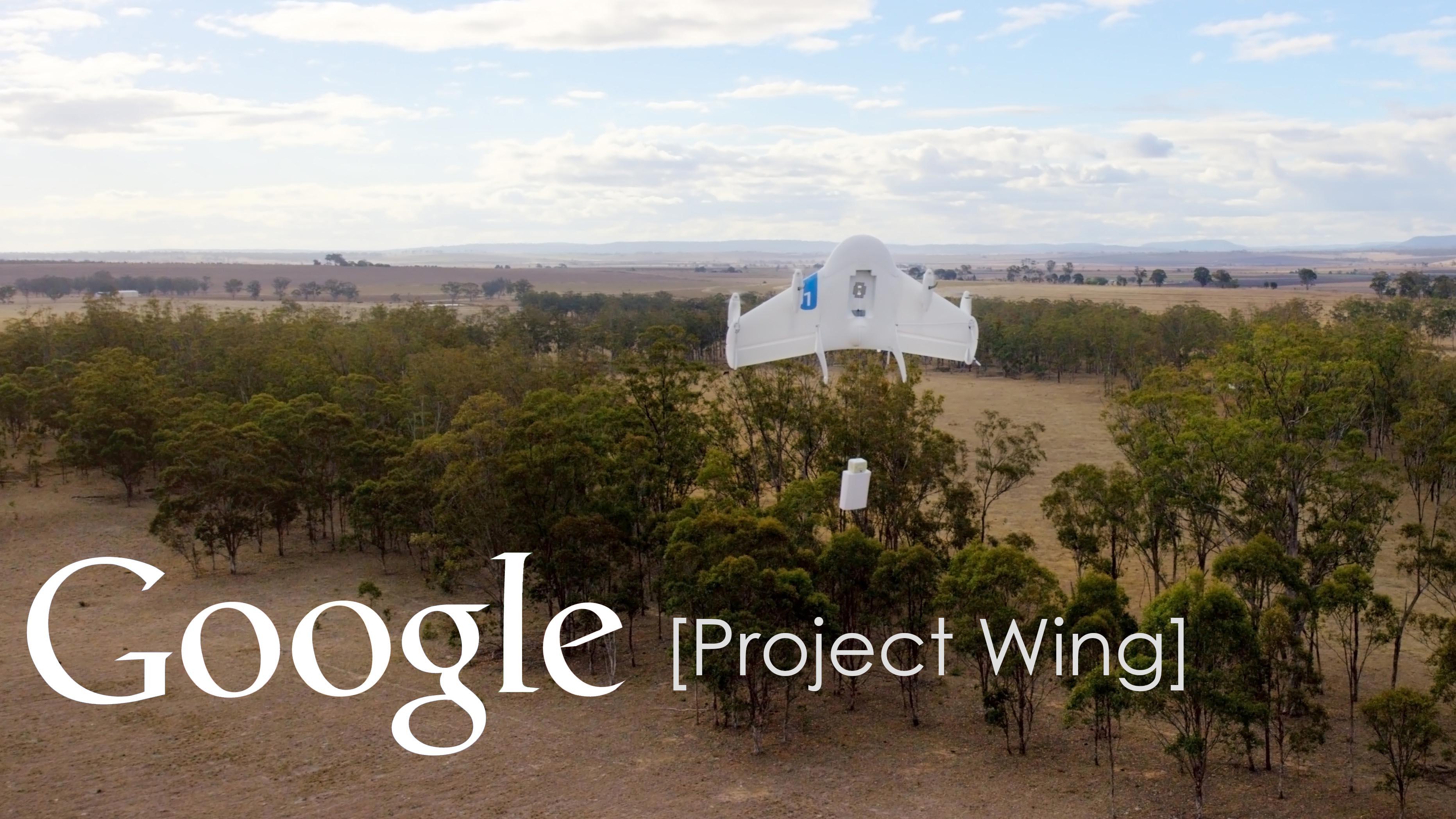 Google тестирует дроны для доставки на дом
