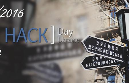 30 июля состоится LifeHackDay 2016 — Odessa