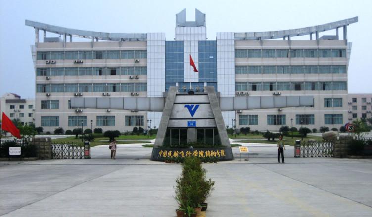 Китай зачисляет в университет с помощью дрона